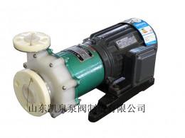 CQB-F型万博max官网版磁力泵