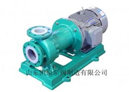 CQB-FA型衬氟磁力泵