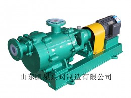 KQZF型耐腐蚀自吸泵