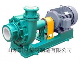NGKF耐腐耐磨耐高温离心泵