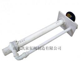 FY型万博max官网版液下泵