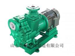 ZMD型万博max官网版磁力自吸泵
